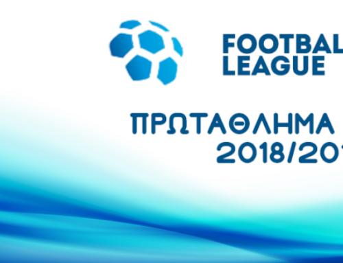Ο κ. Χατζημπεκιάρης Ιωάννης παρατηρητής διαιτησίας σε αγώνα Football League Νέων