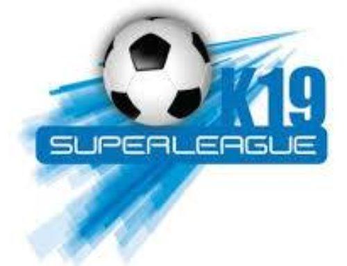 Ο κ. Χριστοδουλάκης Δημήτριος παρατηρητής διαιτησίας σε αγώνα Super League U-19
