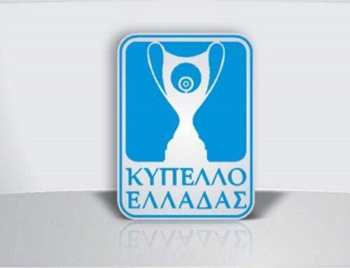 Ο κ. Χριστοδουλάκης Δημήτριος παρατηρητής διαιτησίας σε αγώνα Κυπέλλου Ελλάδος ΕΠΟ