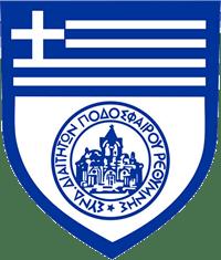 Σύνδεσμος Διαιτητών Ποδοσφαίρου Ρεθύμνης
