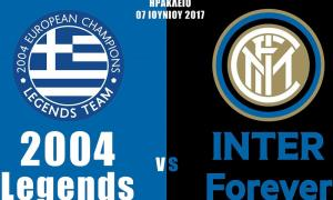 Ελλάδα Legends 2004 - Inter Forever