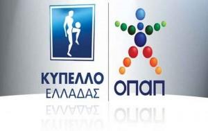 Κύπελλο Ελλάδος